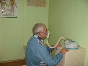 Inhaliacijos procedūra